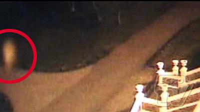 Captura de imagen del video de la CCTV