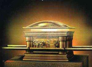 Idealización del famoso Arca