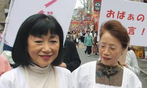 La nueva primera dama de Japón a la derecha en un acto de 2008