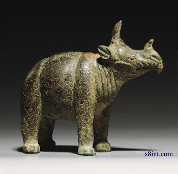china rhino